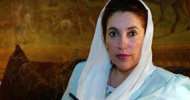 İslam Dünyasının İlk Kadın Başbakanı : Benazir Butto
